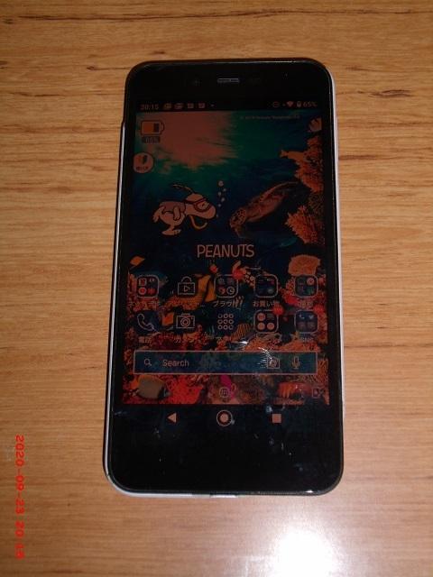 スマートフォン ワイモバイル シャープS3-SH白 プラスチックの外装部分破損 通話・ネット閲覧は問題なし_画像2