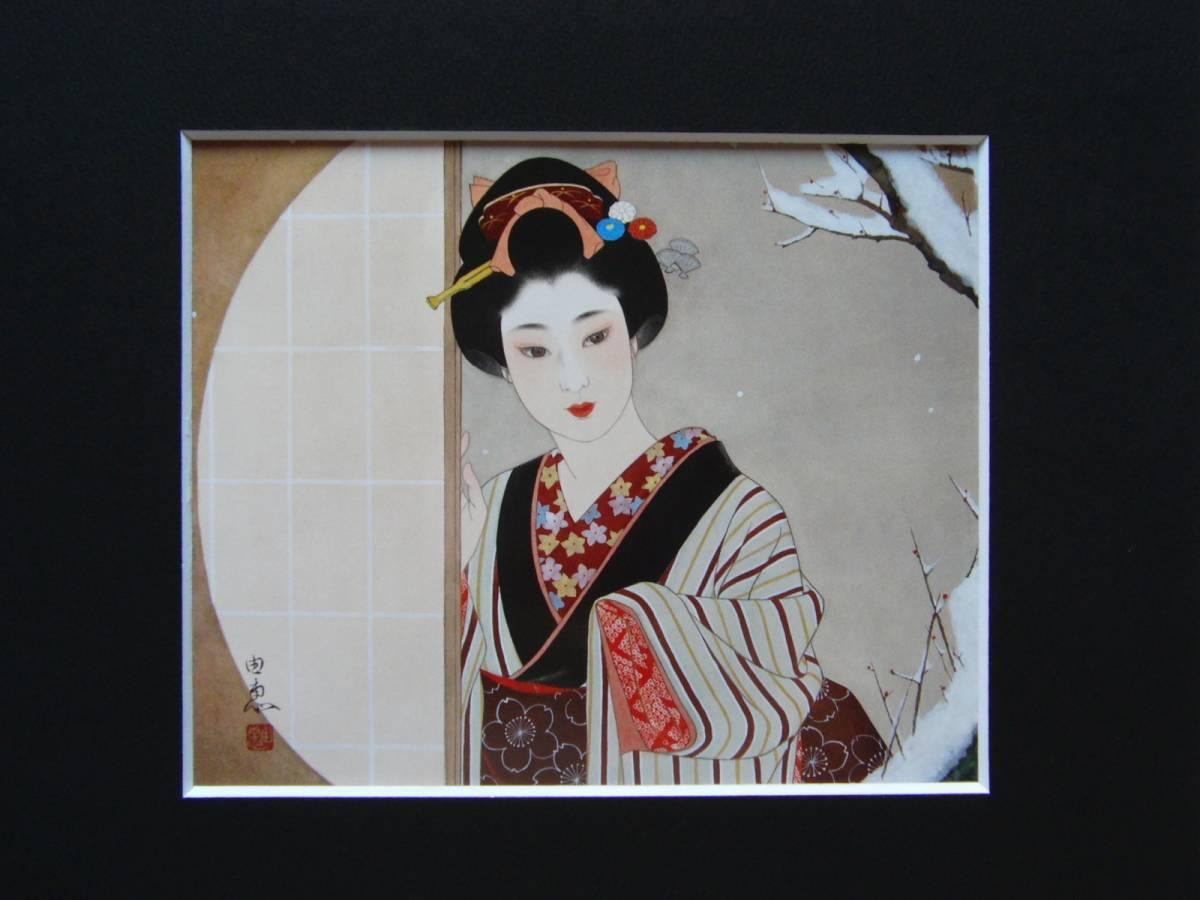 今野由恵、「雪の朝」、希少豪華大判画集画、高級新品額・額装付、状態美麗、美人画、日本画家、送料込み、maca_画像3