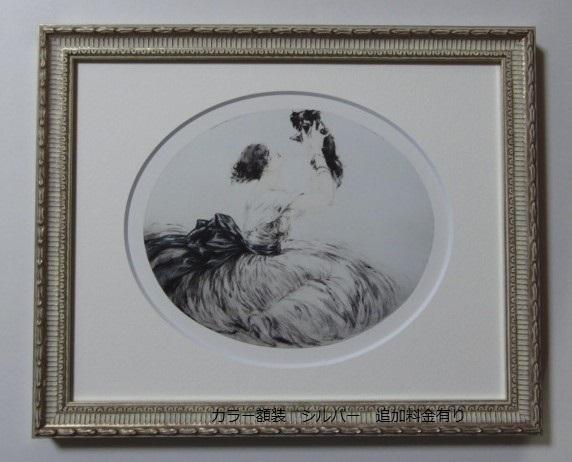 今野由恵、「雪の朝」、希少豪華大判画集画、高級新品額・額装付、状態美麗、美人画、日本画家、送料込み、maca_画像9