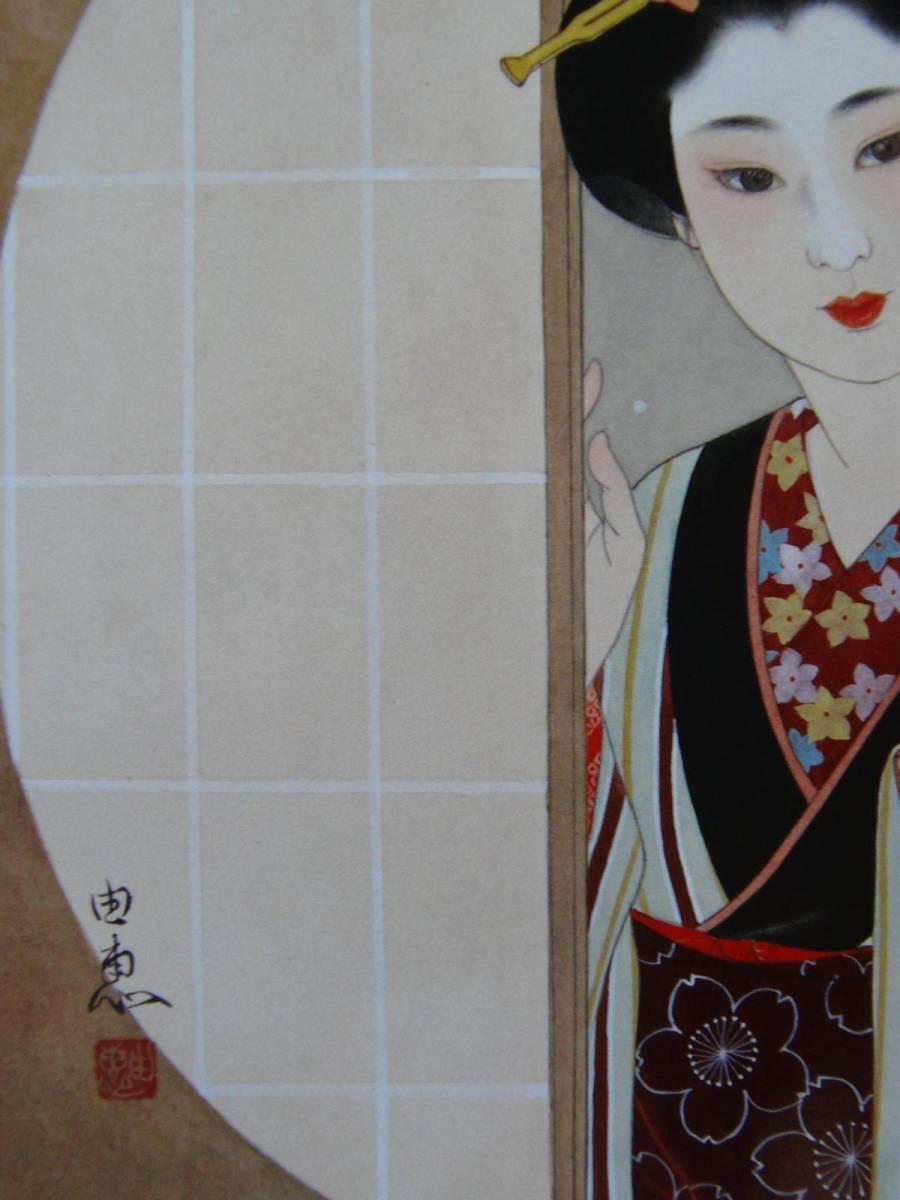 今野由恵、「雪の朝」、希少豪華大判画集画、高級新品額・額装付、状態美麗、美人画、日本画家、送料込み、maca_画像2