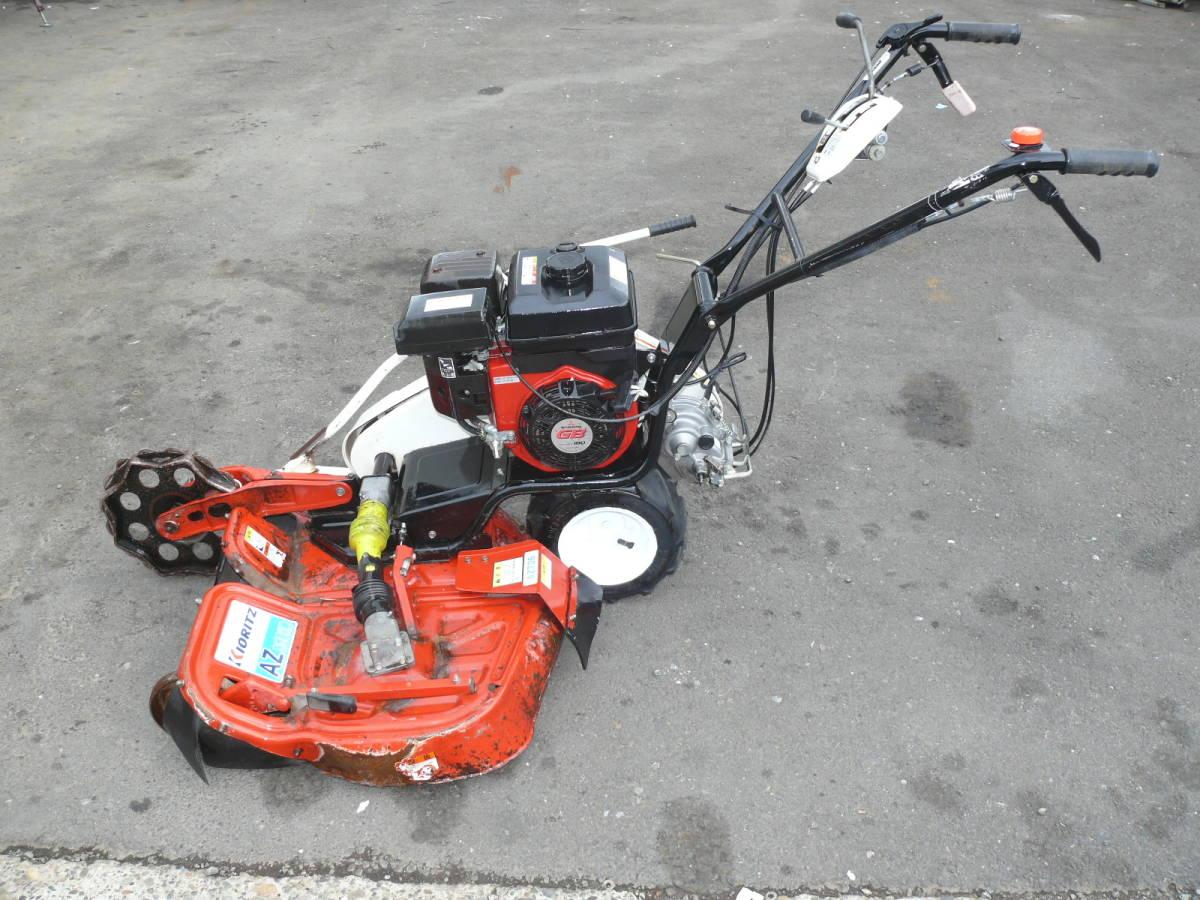 引き取り限定 共立 あぜ 草刈機 自走式 2WD KIORITZ AZ736 前進2速 バック付き ウイングモア ロータリーモア 弘前市より