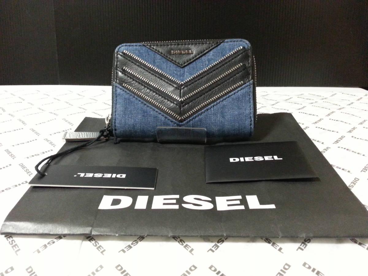 新品 展示品 大人気品 DIESEL ディーゼル EU 正規店購入 本革×デニム ミディア