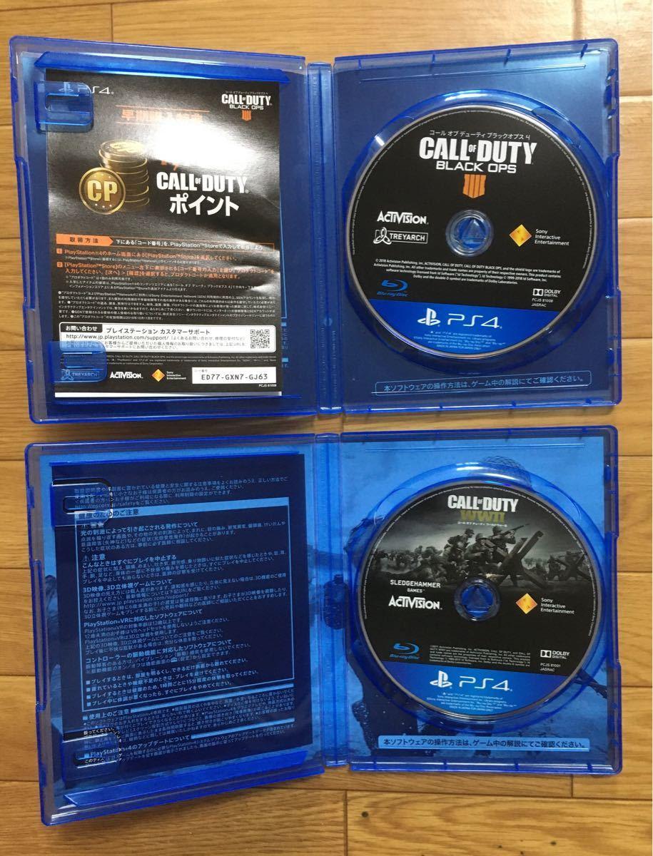 PS4 コールオブデューティブラックオプス4  ワールドウォー2