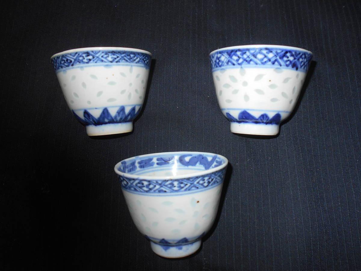 中国陶磁 煎茶碗 蛍手 3客 康熙年製_画像1