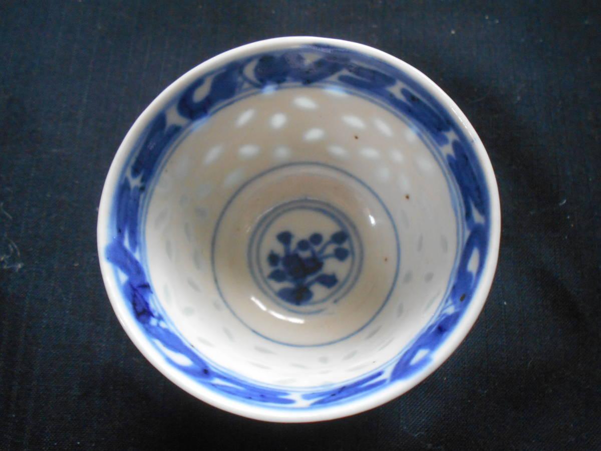 中国陶磁 煎茶碗 蛍手 3客 康熙年製_画像2