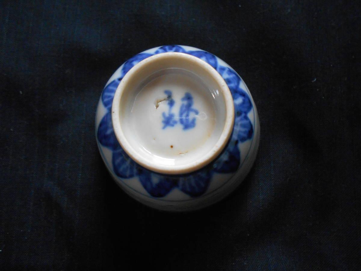 中国陶磁 煎茶碗 蛍手 3客 康熙年製_画像4
