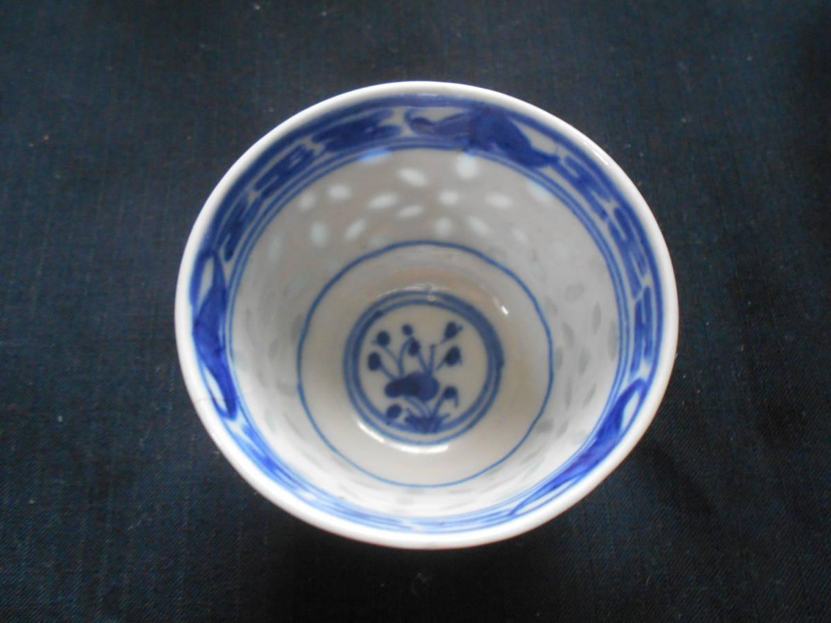 中国陶磁 煎茶碗 蛍手 3客 康熙年製_画像5