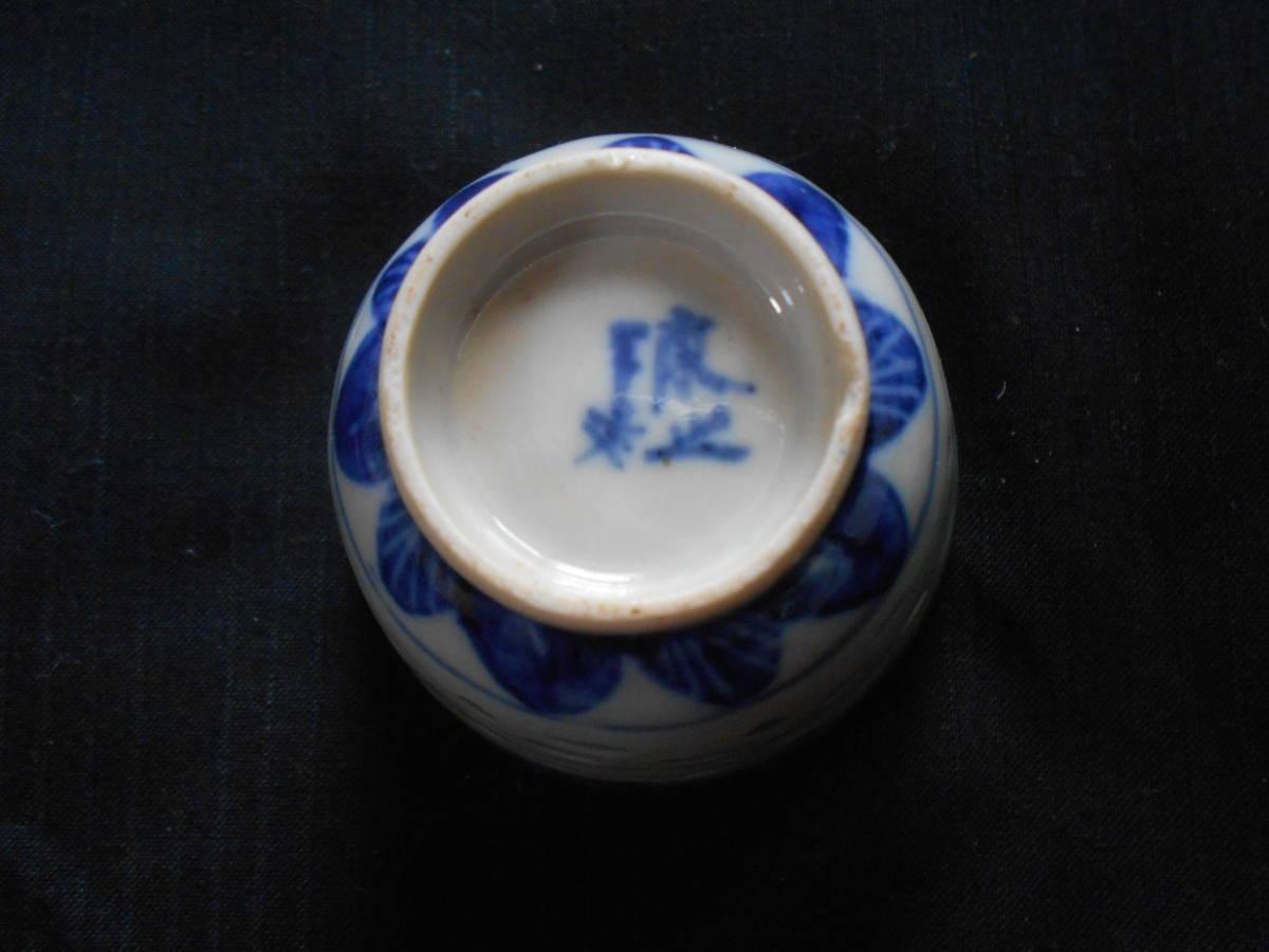 中国陶磁 煎茶碗 蛍手 3客 康熙年製_画像7