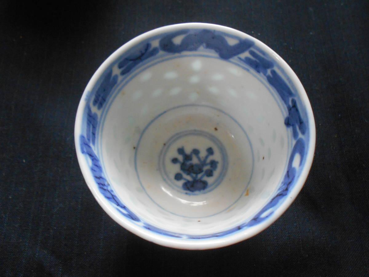 中国陶磁 煎茶碗 蛍手 3客 康熙年製_画像8