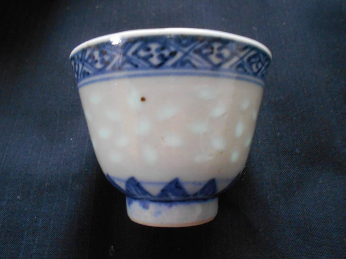 中国陶磁 煎茶碗 蛍手 3客 康熙年製_画像9