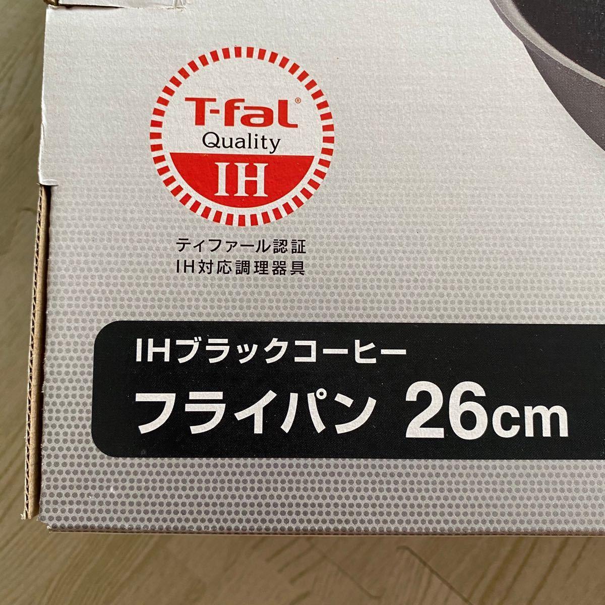 新品 未使用 ティファール IH対応 26cm フライパン