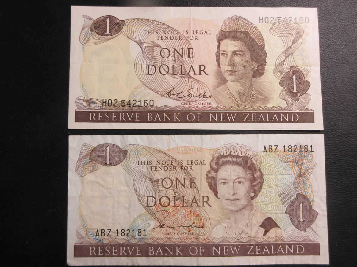 【NZ】1ドル 新旧二種 エリザベス女王 1968-1981年 並-美_画像1