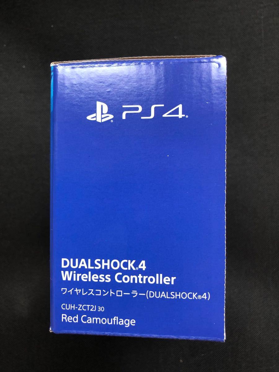 ワイヤレスコントローラー(DUALSHOCK 4) レッド・カモフラージュ