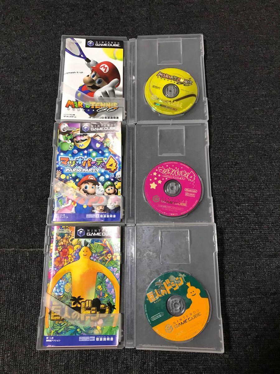 ゲームキューブ ソフト 3本セット