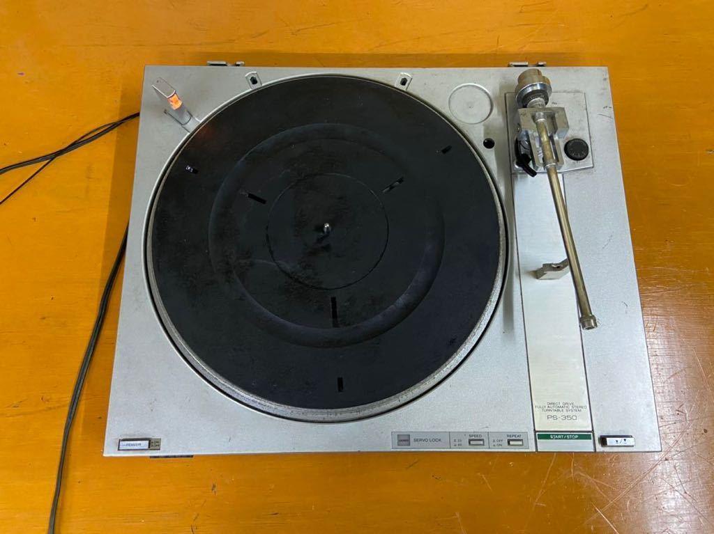 SONY ソニー レコードプレイヤー PS-350 通電のみ確認済 回転しました その他未確認の為、ジャンク出品_画像1