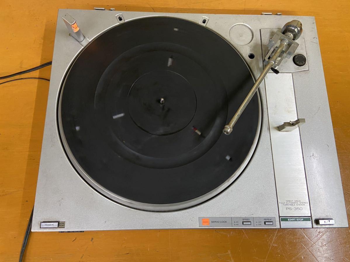 SONY ソニー レコードプレイヤー PS-350 通電のみ確認済 回転しました その他未確認の為、ジャンク出品_画像8