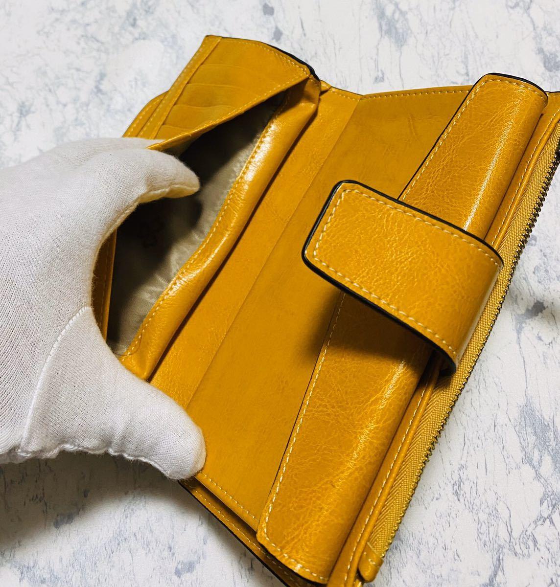 大容量 牛革 財布 カード21枚収納 二つ折り 折財布 スマホ収納可能 本革 メンズ レディス イエロー_画像8