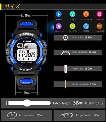 イエロー 子供腕時計防水 デジタル表示 ledライト付き アラーム ストップウォッチ機能 12/24時刻切替え多機能スポーツ腕時_画像4