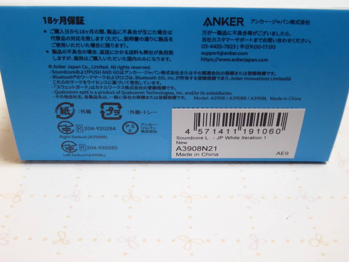 未使用 ANKER sound core life note 最大40時間再生 IPX5 Bluetoothイヤホン 送料無料_画像2