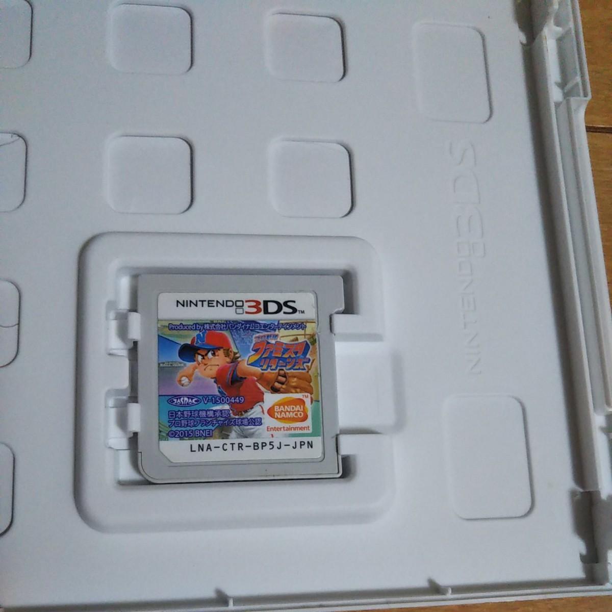 プロ野球 ファミスタ リターンズ 3DS