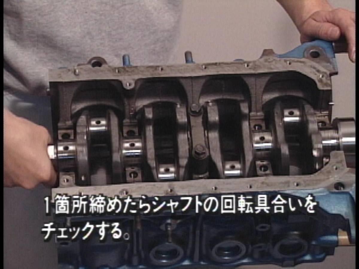 旧車・絶版車DIY お助けマニュアル トヨタ 4A-Gエンジン オーバーホール&ベンチテスト ツインカム4バルブエンジンを学ぶ!_画像4