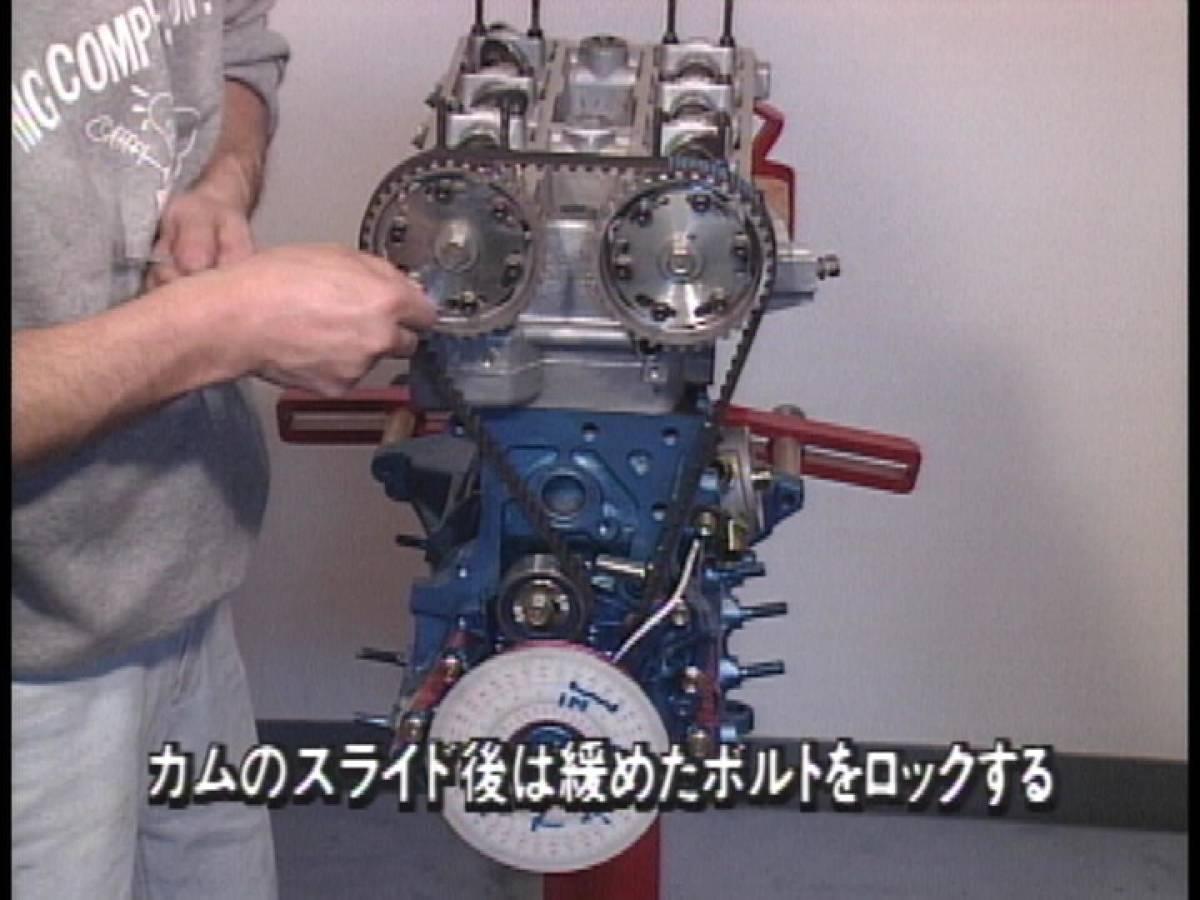 旧車・絶版車DIY お助けマニュアル トヨタ 4A-Gエンジン オーバーホール&ベンチテスト ツインカム4バルブエンジンを学ぶ!_画像8