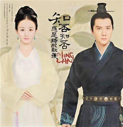 中国ドラマ  明蘭  Blu-ray  全話