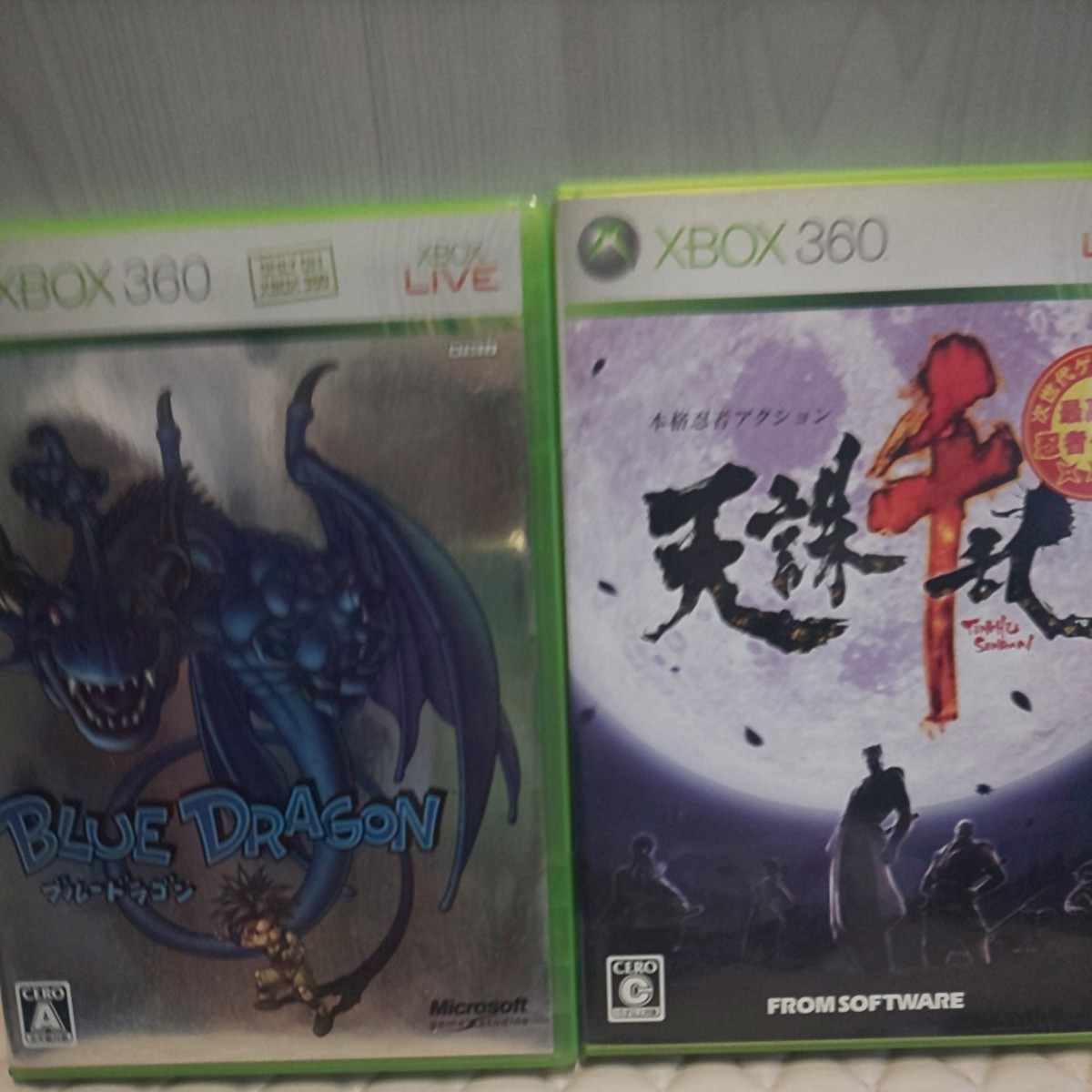 XBOX360ソフトセット