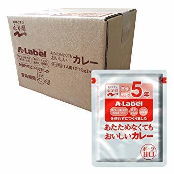 永谷園 A-Label あたためなくてもおいしいカレー 甘口 5年保存 10食入_画像1