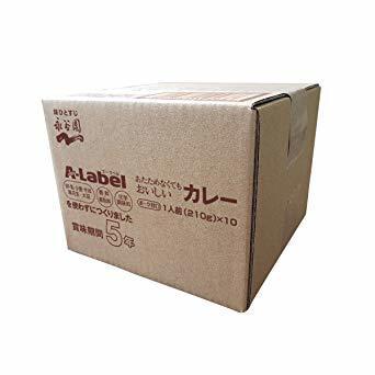 永谷園 A-Label あたためなくてもおいしいカレー 甘口 5年保存 10食入_画像2