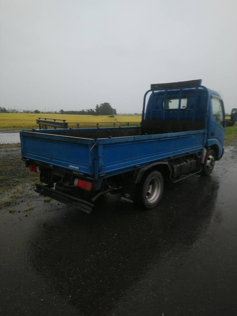 「売り切り トヨタ ダイナトラック2トン車  トヨエース アトラス キャンター エルフ」の画像3