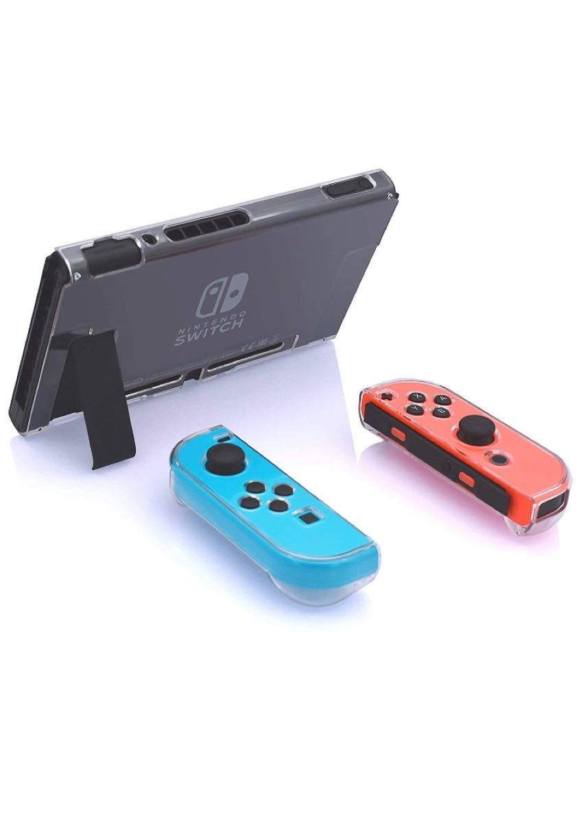 Switch用カバー クリアケース 専用カバー Joy-Conカバー 分体式 超