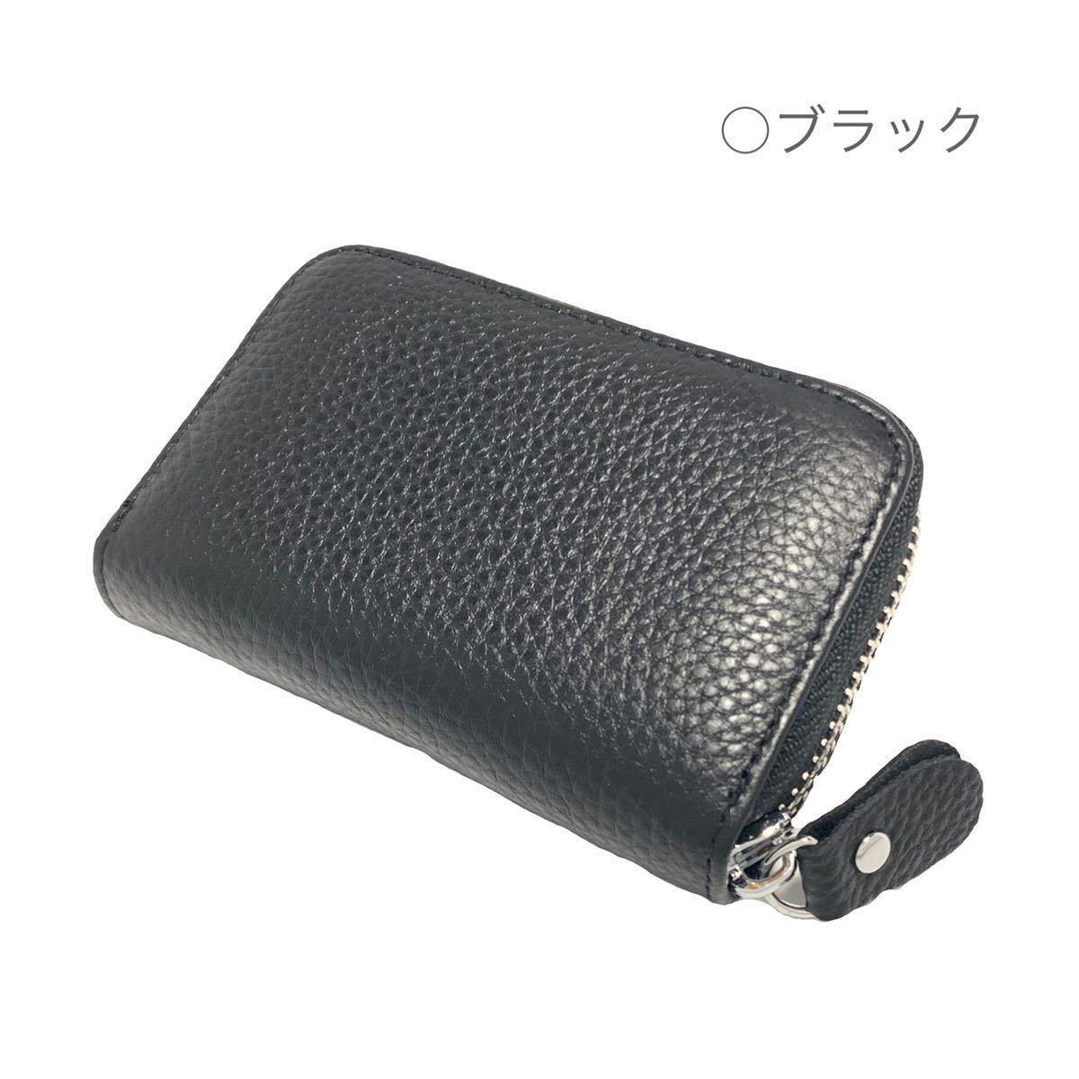 カードケース コンパクト ラウンドファスナー 手のひらサイズ 大容量 コインケース ミニ財布 ブラック 上質