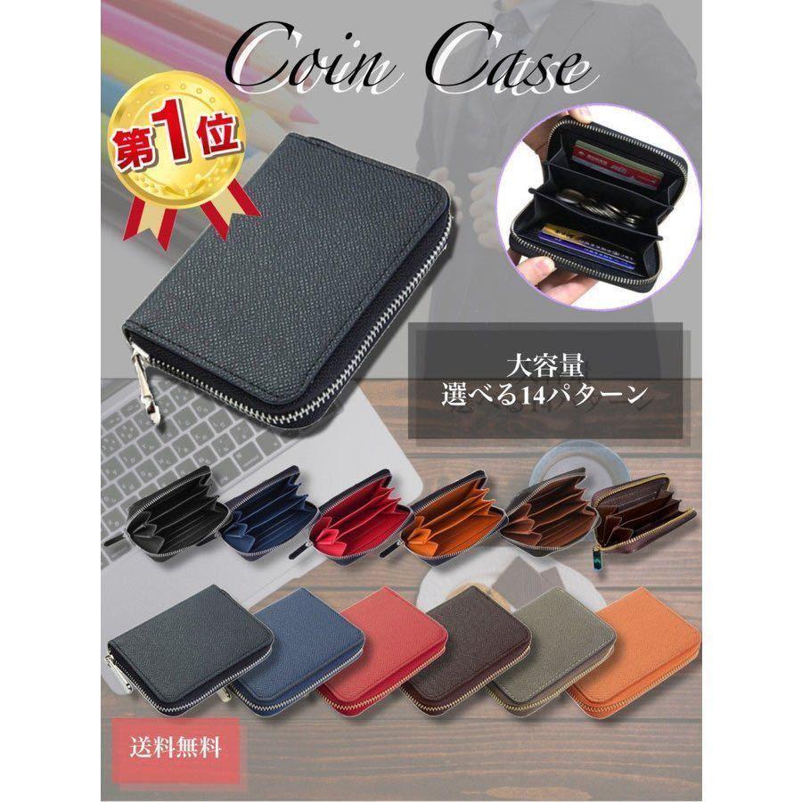 小銭入れ カード入る コインケース おしゃれ 薄い レザー ミニ財布 メンズ レディース 兼用 ライトブラウン