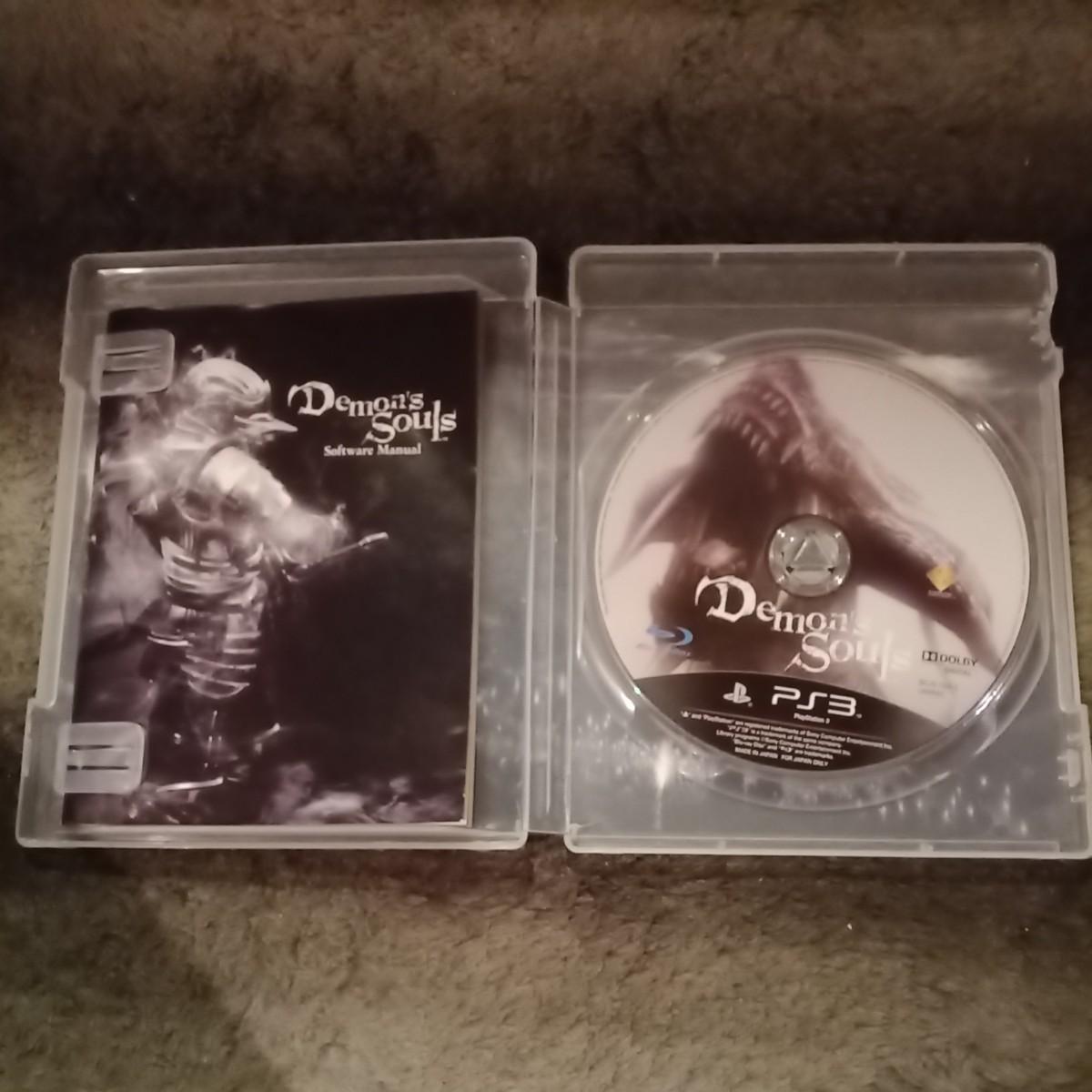 【PS3】 Demon's Souls [PS3 the Best]