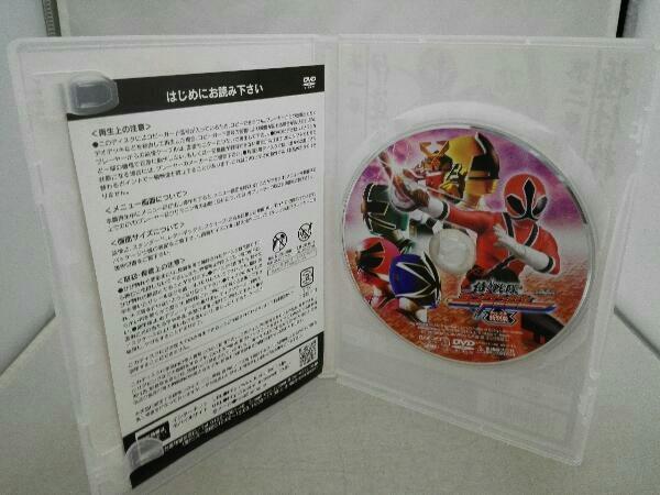 DVD 侍戦隊シンケンジャー 第一・二幕 特別版 松坂桃李 高梨臨_画像3