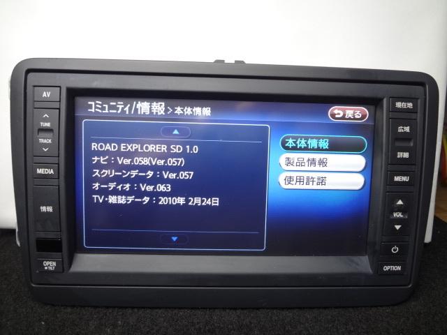 ◎日本全国送料無料 VW純正ワイドSDナビ J1KDC2A16 フルセグTV内蔵 DVDビデオ再生 Bluetooth対応 CD4000曲録音 保証付_画像3