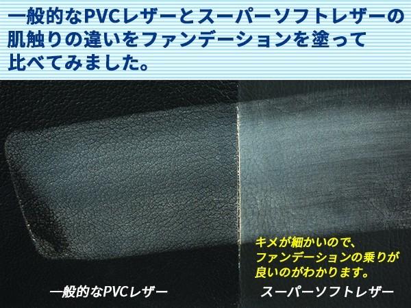 ハイエース200系 標準 S-GL ベッドキット 1型~6型  スーパーソフトレザー 即決送料無料キャンペーン 9月16日~9月30日_画像4