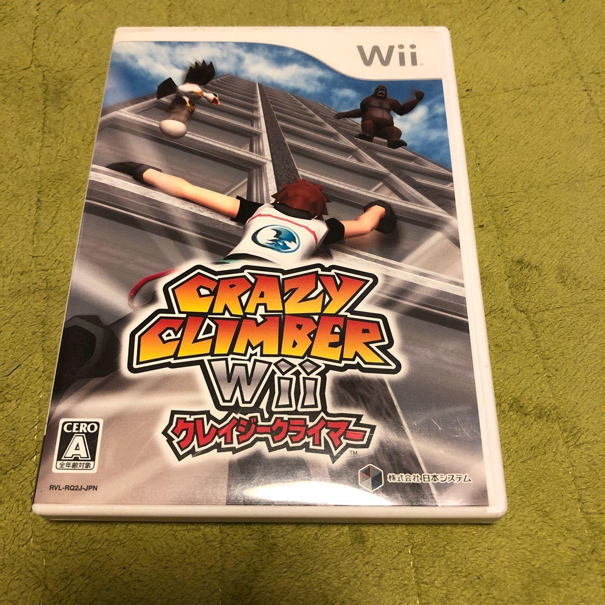 【Wii】 クレイジークライマー Wii