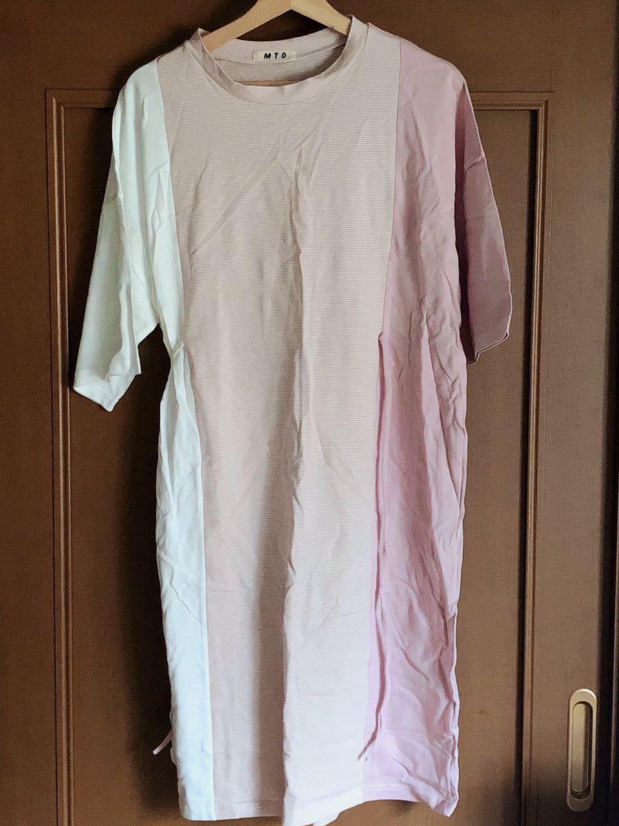 シャツ ロングシャツ レディース ワンピース