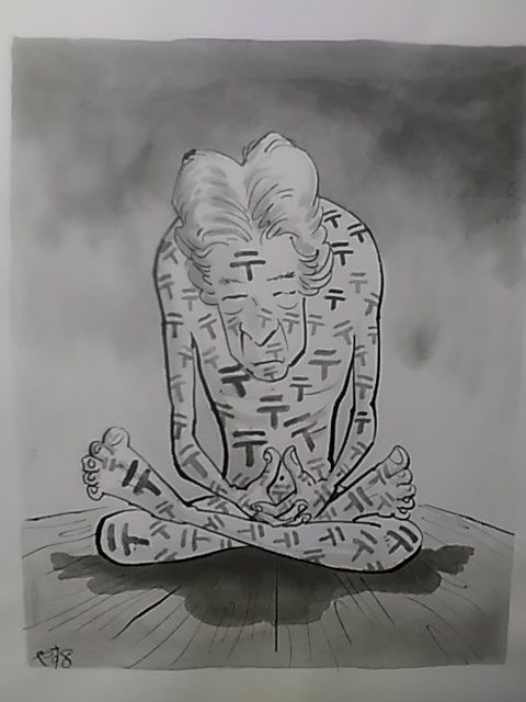 時事風刺漫画・聞く、耳なし芳一_絵の部分アップ