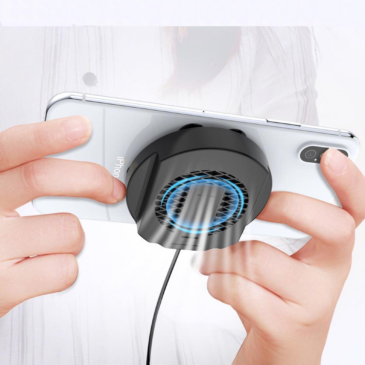 冷却スマートフォンクーラーファン荒野行動発熱防止PUBG ノートパソコン吸盤式