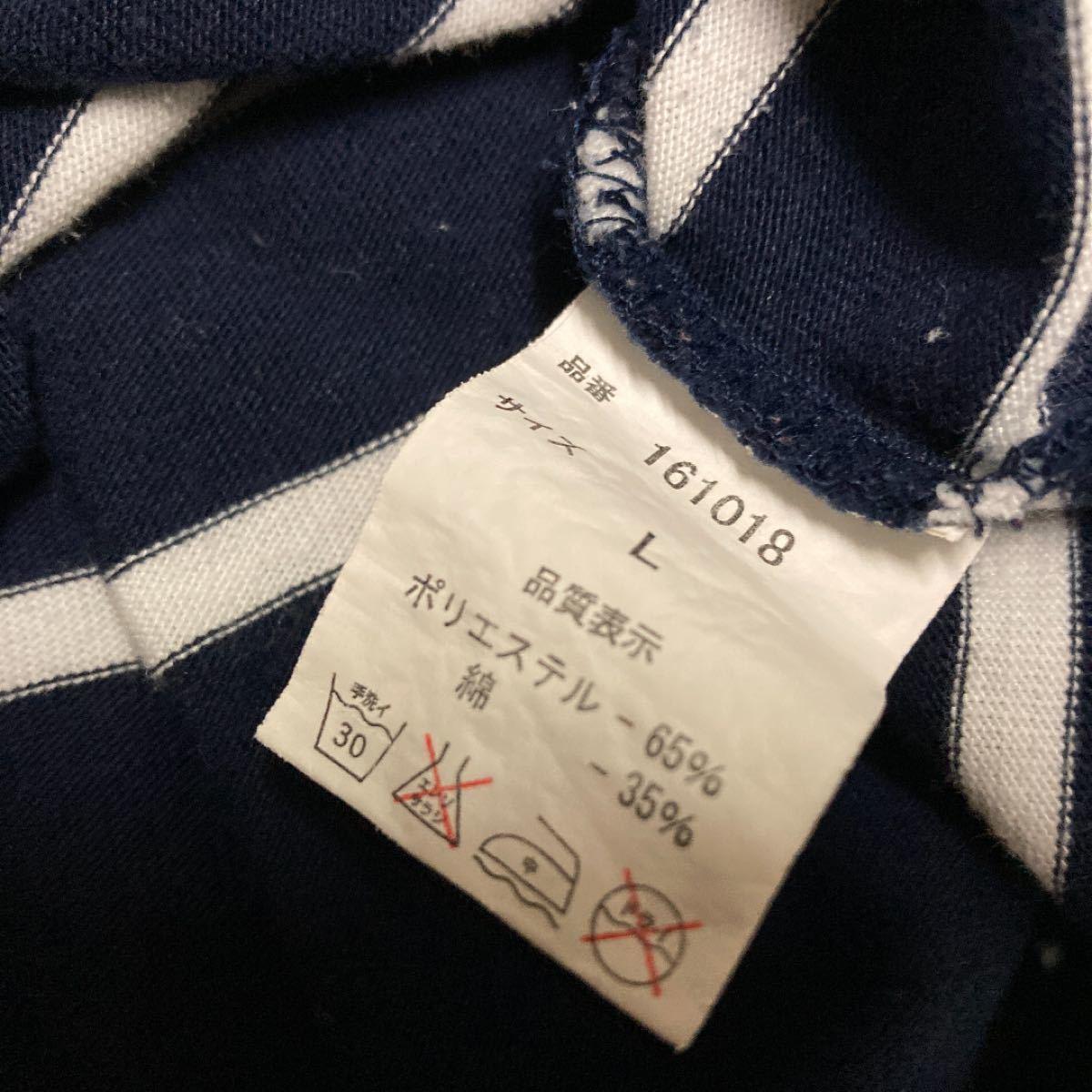 メンズ半袖ボーダーシャツ
