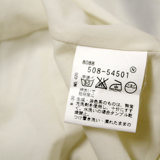 美品 (株)ワールド Couture Brooch クチュールブローチ ゆったり 可愛い 裏地付き ストレッチ ワンピース 38号 M 夏 20A09_画像4