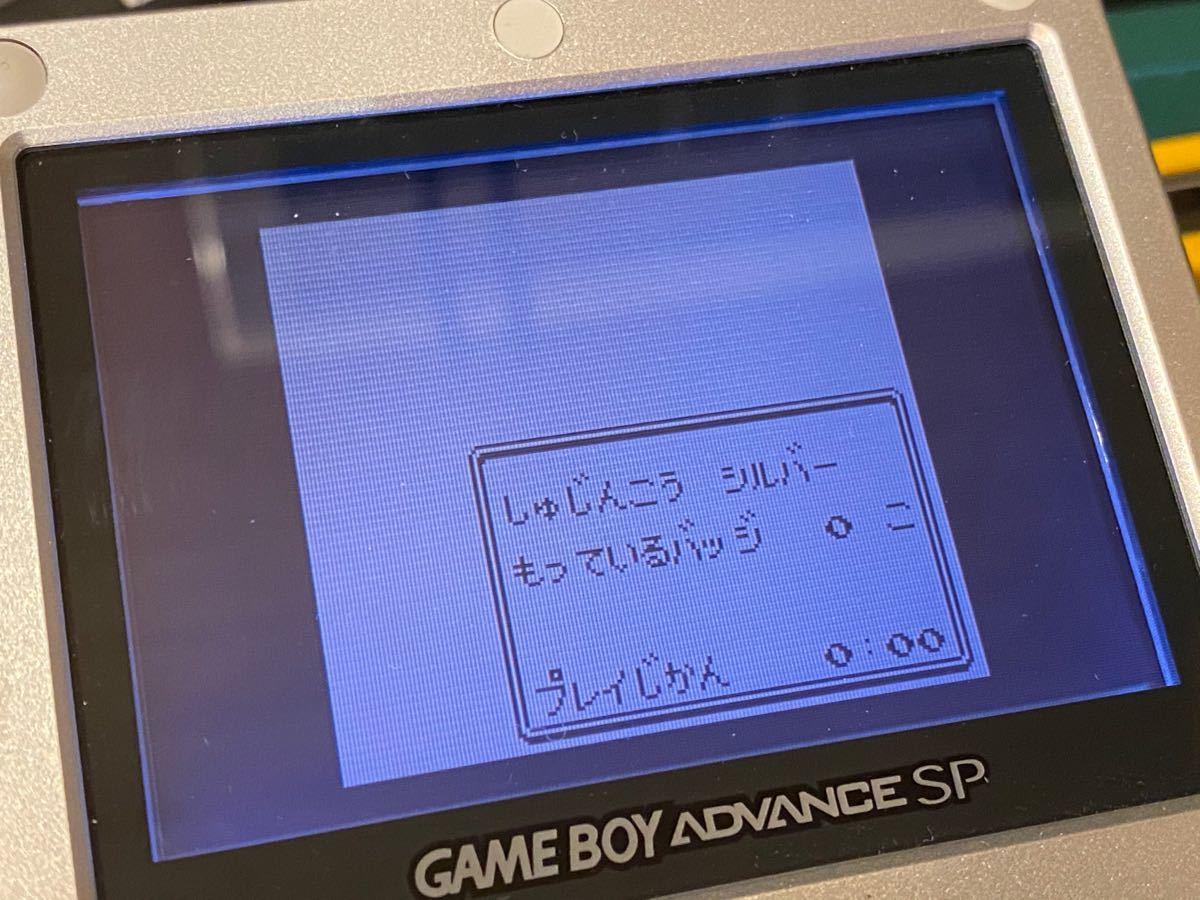 ゲームボーイ ポケットモンスター銀 任天堂 ゲームボーイカラー