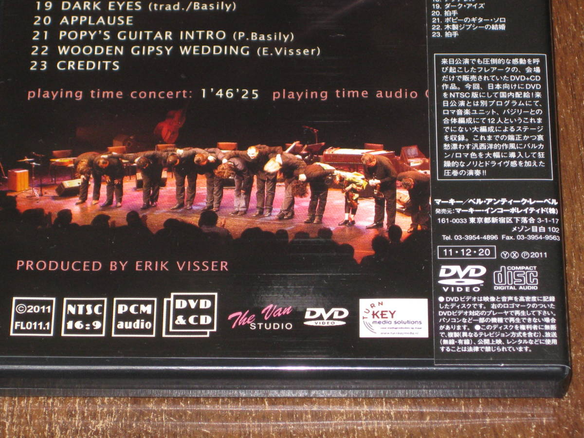 FLAIRCK BASILY フレアーク & バジリー / GLOBAL ORCHESTRA グローバル・オーケストラ DVD+CD 国内帯有