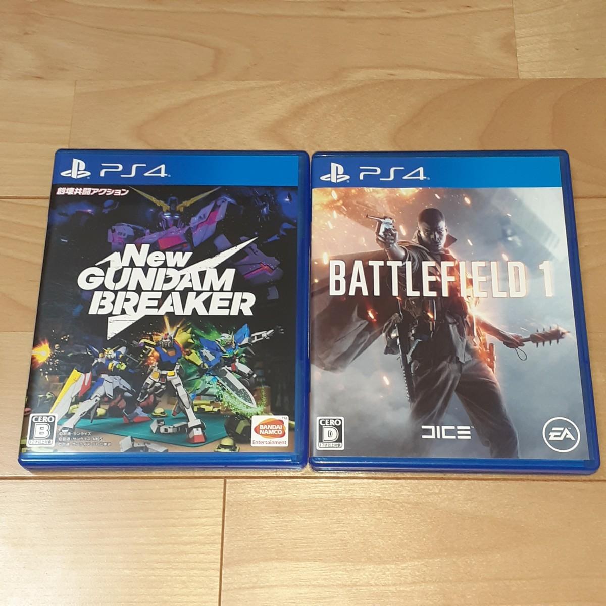 【PS4】 New ガンダムブレイカー [通常版] バトルフィールド1