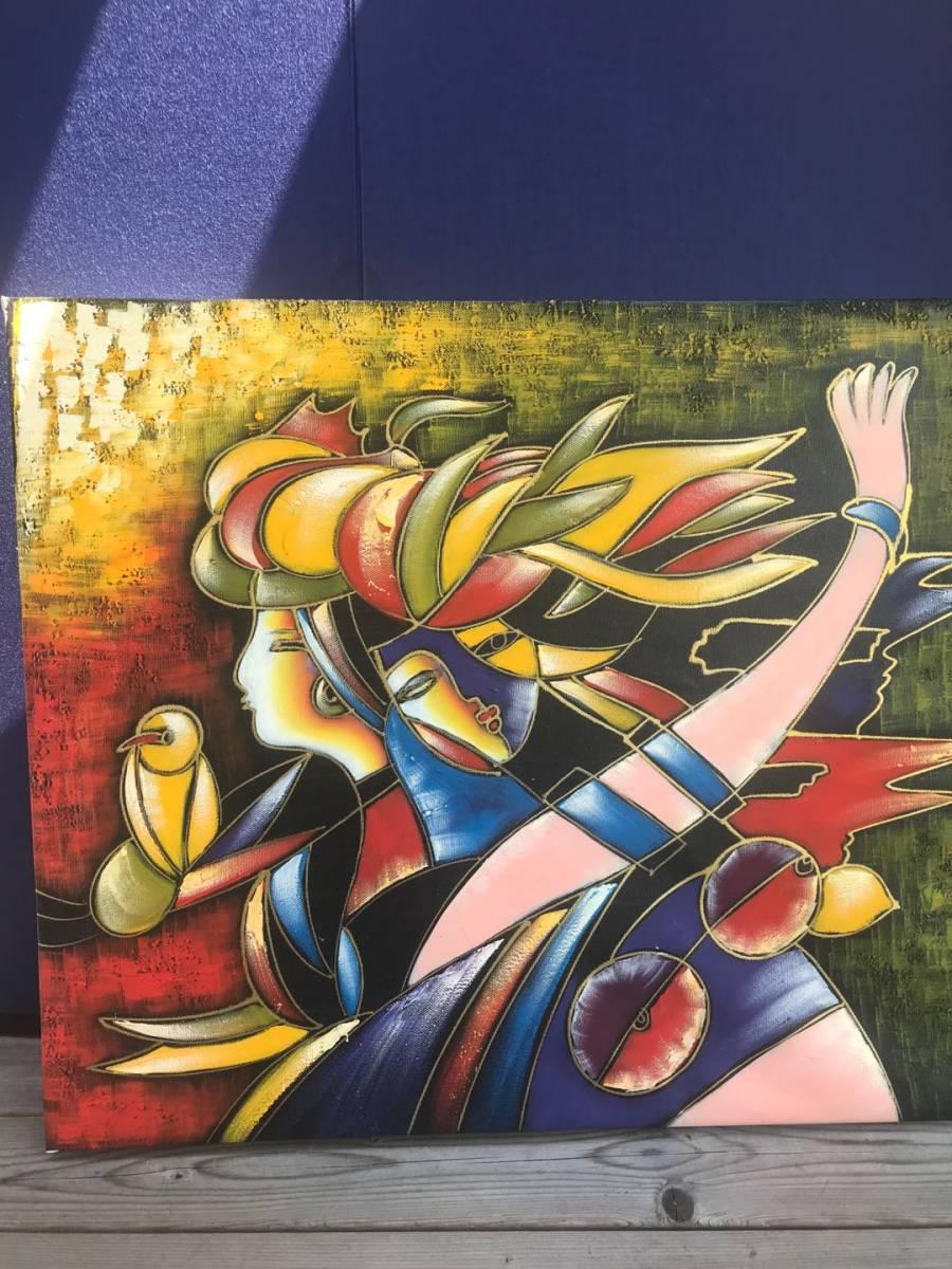 パブロ・ピカソ Picasso  複製画!約50×60cm★  額無し 木枠のみ_画像2