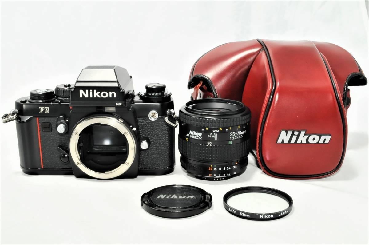 ★美品★ ニコン Nikon F3 HP レンズセット ■ K-08SE20-773