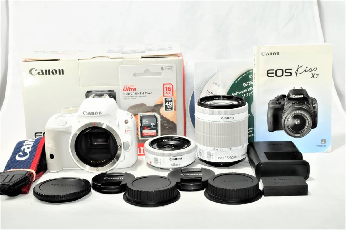 ★安心の6カ月保証★ キャノン Canon デジタル一眼レフカメラ EOS Kiss X7(ホワイト) ダブルレンズキット2 ■ K-08SE20-774